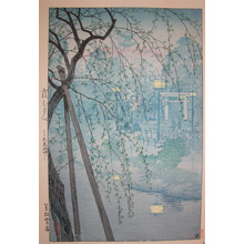 笠松紫浪: Misty Evening: Shrine at Shinobazu Pond - Ronin Gallery