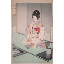Kasamatsu Shiro: Tea Ceremony - Ronin Gallery