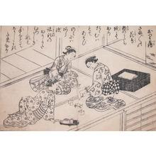 Nishikawa Sukenobu: Origami - Ronin Gallery