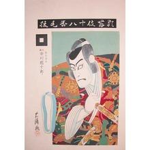Tadakiyo: Ichikawa Danjuro - Danjo - Ronin Gallery
