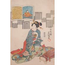 歌川国貞: Music Student - Ronin Gallery