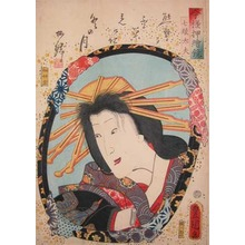 歌川国貞: Tayu - Ronin Gallery