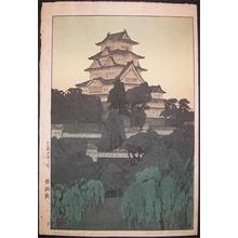 吉田博: Himeji Castle, Evening - Ronin Gallery