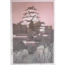 吉田博: Himeji Castle, Morning - Ronin Gallery