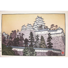 Yoshida Toshi: Castle at Himeiji - Ronin Gallery
