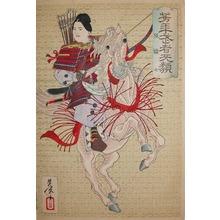 Tsukioka Yoshitoshi: Female Warrior Hangaku Gozen - Ronin Gallery