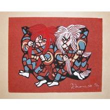 森義利: Red and White Shishi Dancers - Ronin Gallery