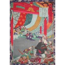Utagawa Yoshitsuya: At the Daitokuji Temple - Ronin Gallery