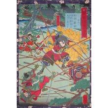 Utagawa Yoshitsuya: Enju Tosuke Reclaiming his Master's Banner - Ronin Gallery