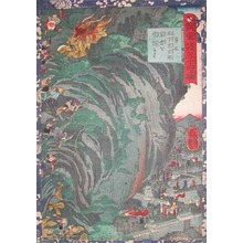 歌川芳艶: Konoshita Sokichiro Burning Supplies in a Cave - Ronin Gallery