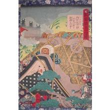 歌川芳艶: Takechi Umanosuke Attacking the Castle - Ronin Gallery