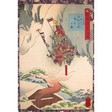 Utagawa Yoshitsuya: Troop of Sasaki Masanari Crossing the Mountain Rid - Ronin Gallery