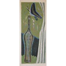 Gashu: Wind Forms - Ronin Gallery
