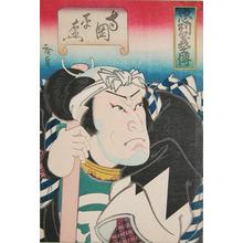 Utagawa Hirosada: Kataoka Heiemon - Ronin Gallery