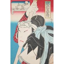 Utagawa Hirosada: Kato Yomoshichi - Ronin Gallery