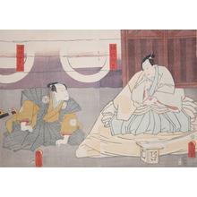 Utagawa Kunisada: Enya Hankan's Seppuku - Ronin Gallery