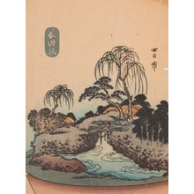 Unknown: Nagata Bridge in Yokkaichi - Ronin Gallery