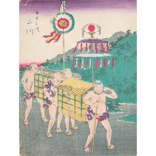 二歌川広重: Futagawa - Ronin Gallery