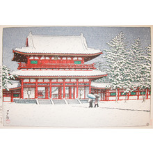 川瀬巴水: Heian-jingu in Snow - Ronin Gallery