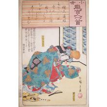 Utagawa Hiroshige: The Dancing Teacher - Ronin Gallery