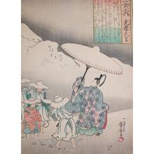 Utagawa Kuniyoshi: Emperor Koko - Ronin Gallery