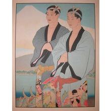 Paul Jacoulet: La Peche Miraculeuse, Izu Japon - Ronin Gallery