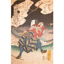 Sadanobu: Kabuki Actor Nakamura Utaemon - Ronin Gallery