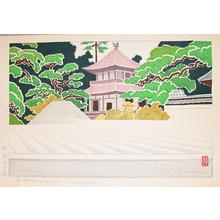 吉田遠志: Rock Garden at Ginkakuji Temple - Ronin Gallery