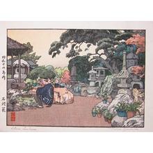 Yoshida Toshi: Stone Lanterns - Ronin Gallery