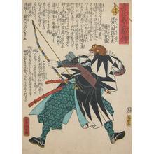 歌川芳虎: Okuda Magodayu Fujiwara no Shigemori - Ronin Gallery