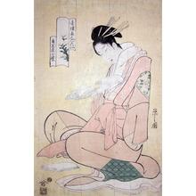Eishi: The Courtesan Komurasaki - Ronin Gallery