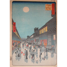 Utagawa Hiroshige: Night View of Saruwaka-machi - Ronin Gallery