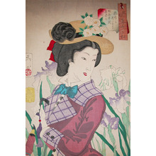 Tsukioka Yoshitoshi: Enjoying a Stroll:Lady of Meiji Era - Ronin Gallery