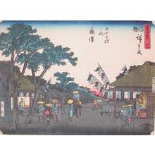 Utagawa Hiroshige: Fujisawa - Ronin Gallery