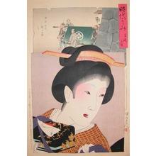 豊原周延: Manen Era - Ronin Gallery