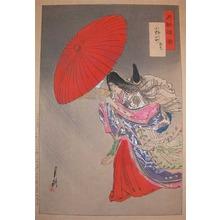 Gekko: Ono no Komachi; Amagoi Komachi - Ronin Gallery