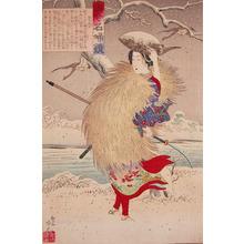 Adachi Ginko: Tamaru Matsuko Carrying a Naginata (long sword) - Ronin Gallery