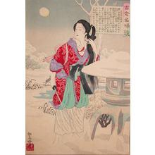 安達吟光: Wife of Yamaoka Kanbei Carrying a Samurai Sword - Ronin Gallery