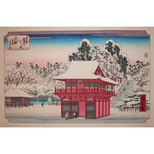 Utagawa Hiroshige: Fudo Shrine at Meguro - Ronin Gallery
