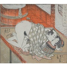 Isoda Koryusai: Fun in the Bath House - Ronin Gallery