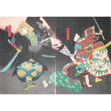 歌川国員: Ushiwaka-maru and Kumasaka Chohan - Ronin Gallery