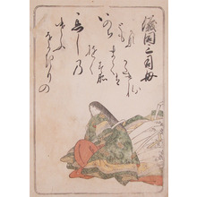 勝川春章: The Mother of Korechika - Ronin Gallery