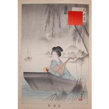 Shuntei: Evening Boat - Ronin Gallery