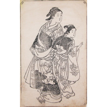 西川祐信: High Courtesan and Attendant - Ronin Gallery