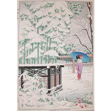 Fujishima Takeji: Bamboo in the Shrine - Ronin Gallery