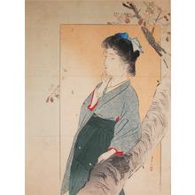Toshimine: Beneath Cherry Flowers - Ronin Gallery