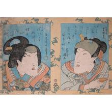 歌川豊重: Portraits of Kabuki Actors - Ronin Gallery