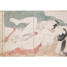 喜多川歌麿: Happiness - Ronin Gallery