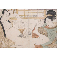 Kitagawa Utamaro: Proud Man and His Lover - Ronin Gallery