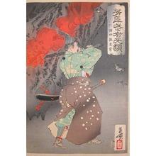 Tsukioka Yoshitoshi: Nitta Shiro Tadatsune - Ronin Gallery